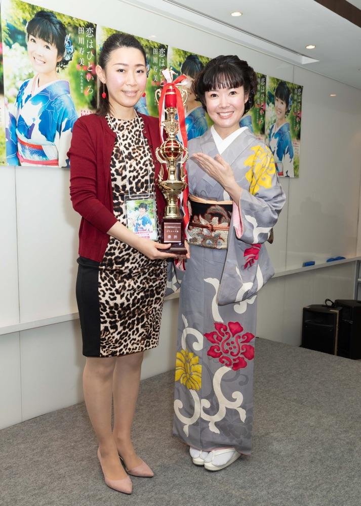 田川寿美「恋はひといろ」カラオケ大会開催、実践しているレッスン法も伝授