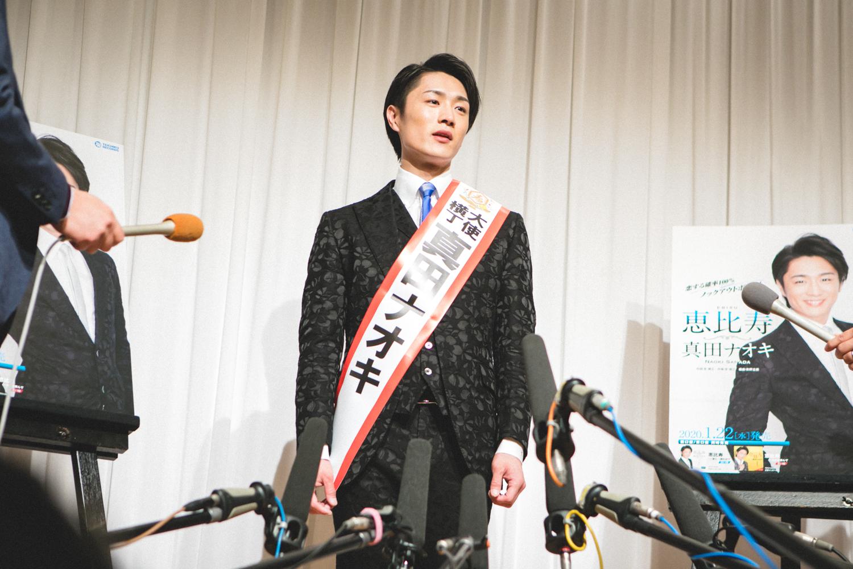 真田ナオキ