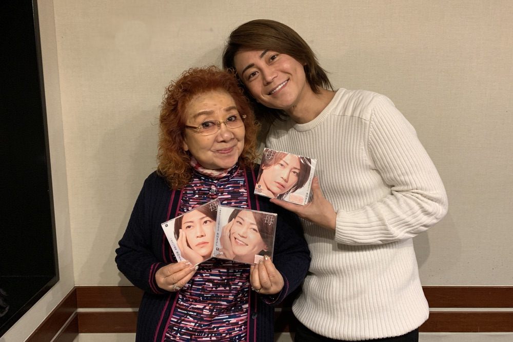 氷川きよし&野沢雅子がラジオ初対談「悟空に励まされた」紅白舞台裏も