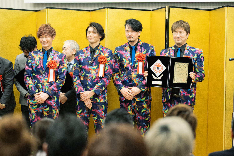 「日本クラウンヒット賞贈呈式」に北島三郎、三山ひろし、純烈、瀬口侑希、中澤卓也ら