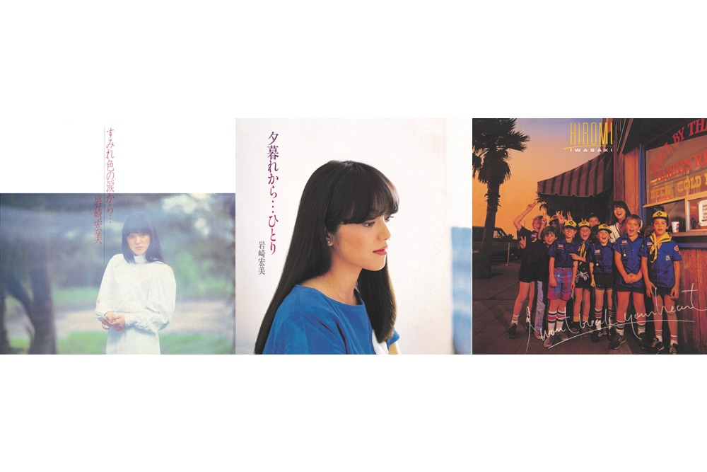 岩崎宏美、80年前半の草花シリーズなど3作品が初の高音質SACD化