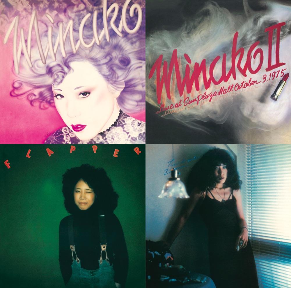 吉田美奈子、RCA期名作アルバム4作がリマスターでアナログとハイブリッドCD復刻