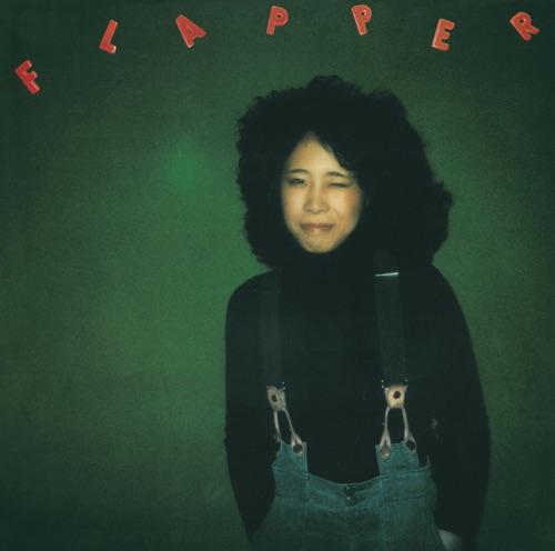 吉田美奈子『FLAPPER』