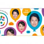 NHK うたコン