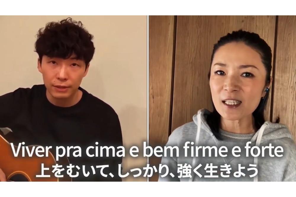 マルシア、星野源「うちで踊ろう」を母国ブラジルにも想いを届けるポルトガル語verが反響