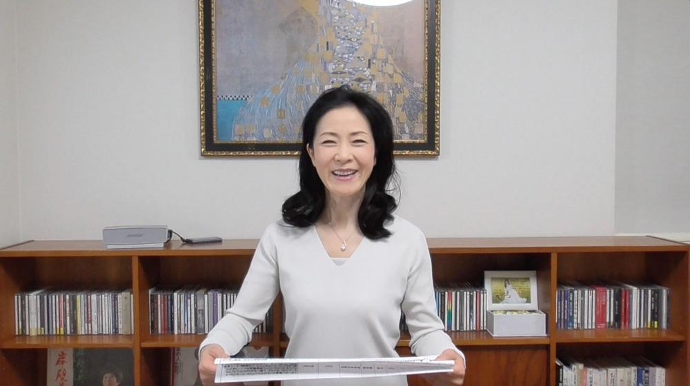 坂本冬美、生配信延期を受け自宅からの自主練動画を公開
