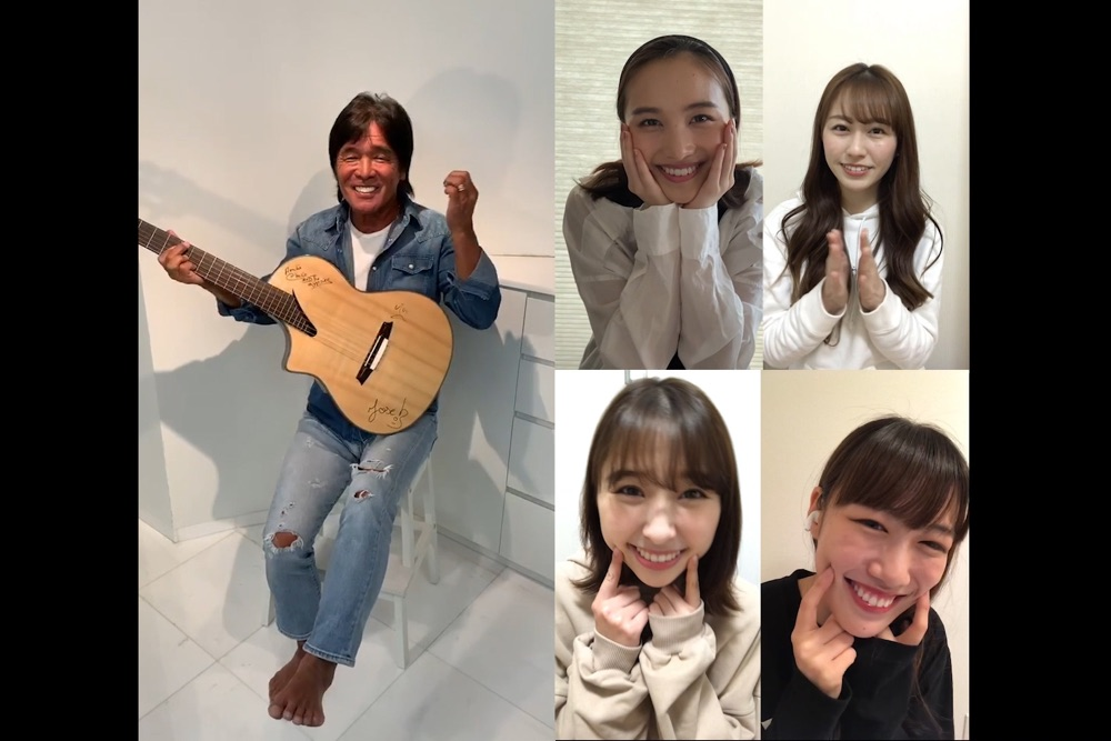 松崎しげる70歳初自撮り、「笑顔」がテーマのオリジナル楽曲にももクロがコーラス参加