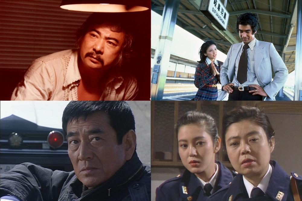 昭和スター出演の激レアドラマが集結「発掘!蔵出しサスペンス特集」5月放送