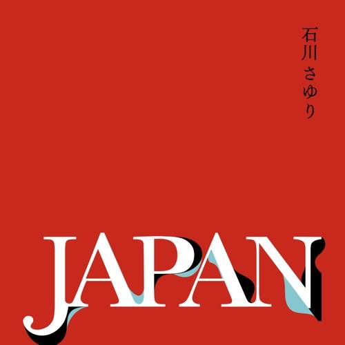 石川さゆり / JAPAN