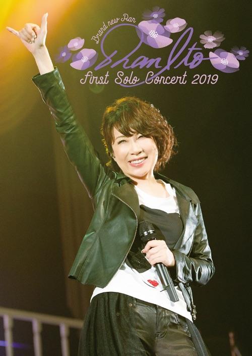 DVD 伊藤 蘭 ファースト・ソロ・コンサート2019