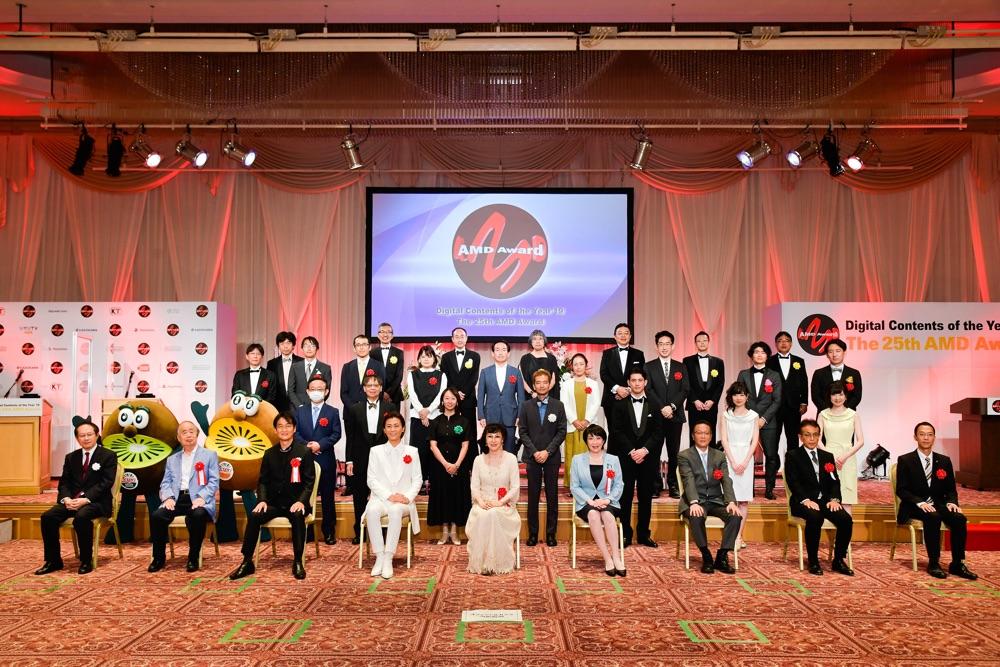 デジタル・コンテンツ・オブ・ジ・イヤー'19/第25回AMDアワード