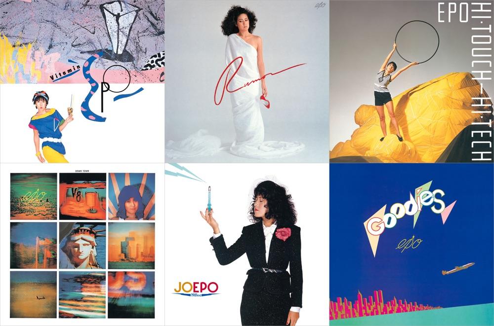 EPO、デビュー40周年記念でRCA/RVC期の名盤6作品を全世界配信
