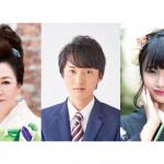 配信コンサート「有線唄小屋」に大月みやこ、青山新、望月琉叶が出演