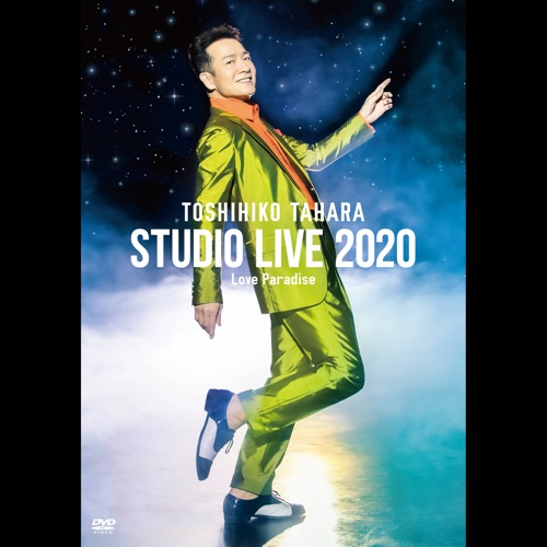 田原俊彦 / STUDIO LIVE 2020 Love Paradise