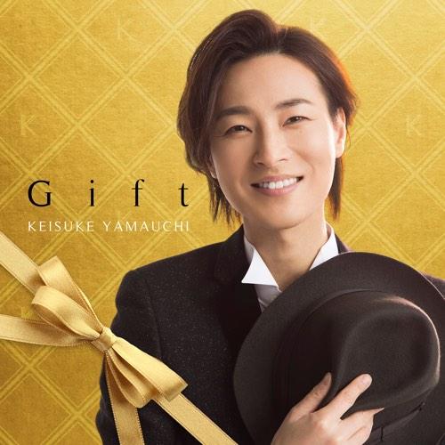 山内惠介 / Gift