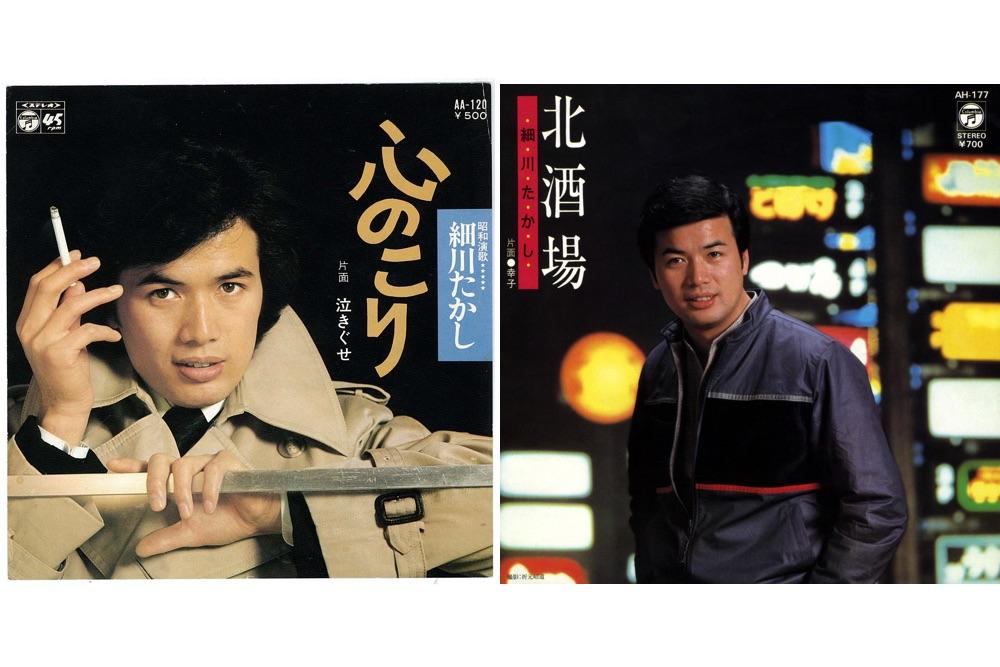 細川たかし、作詞家・なかにし礼訃報にコメント「心のこり、北酒場は私にとっての代表曲です」