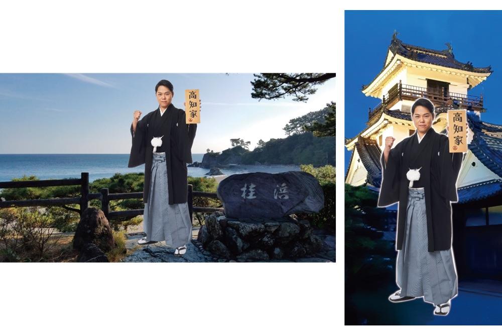 三山ひろし、紅白出場記念で高知家プロモーションキャラクター壁紙を期間限定無料配信