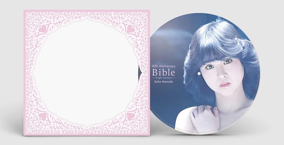 松田聖子 / Seiko Matsuda 40th Anniversary Bible-bright moment-
