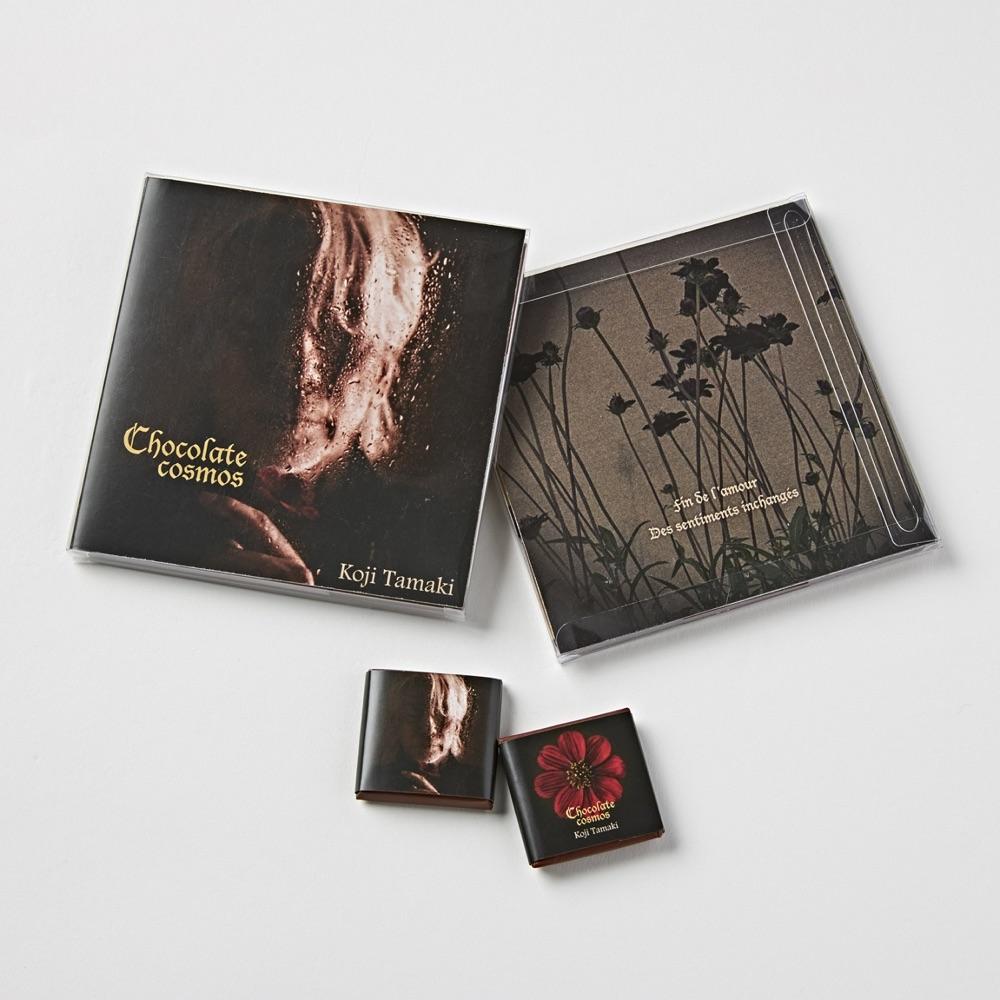 玉置浩二、新作アルバム発売記念イベントで配布された特別デザインチョコレートがオンライン販売決定