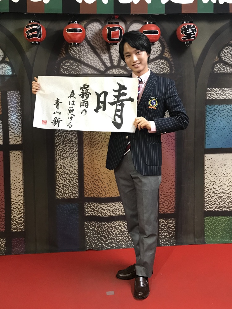 青山 新、新曲「霧雨の夜は更ける」発売イベントに東京力車・白上一成もお祝いに