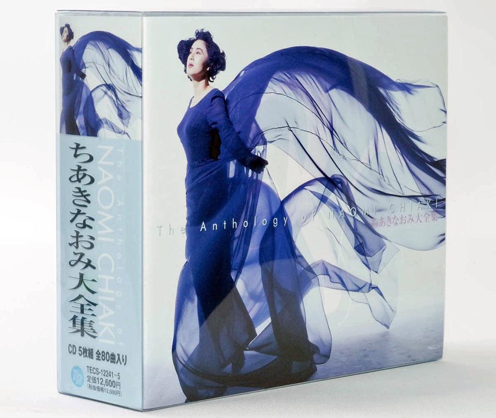 The Anthology of NAOMI CHIAKI ちあきなおみ大全集