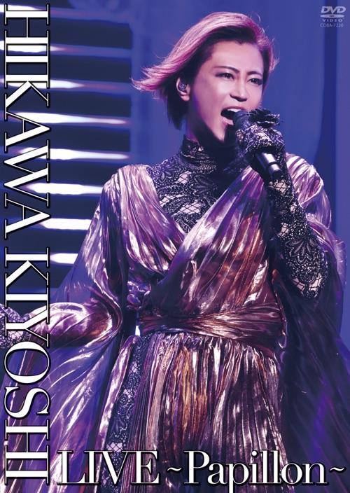 DVD 氷川きよし LIVE~Papillon~