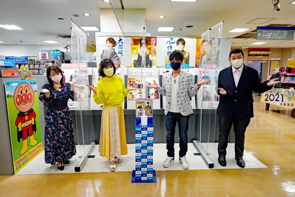 北島ファミリーの原田悠里、山口ひろみ、北山たけし、大江裕が新曲同日発売でCDショップにエール
