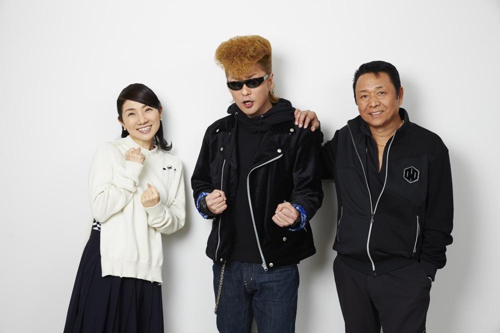 山本譲二&松居直美の異色ユニットに綾小路 翔(氣志團)楽曲提供、令和のデュエットソングヒット目指す