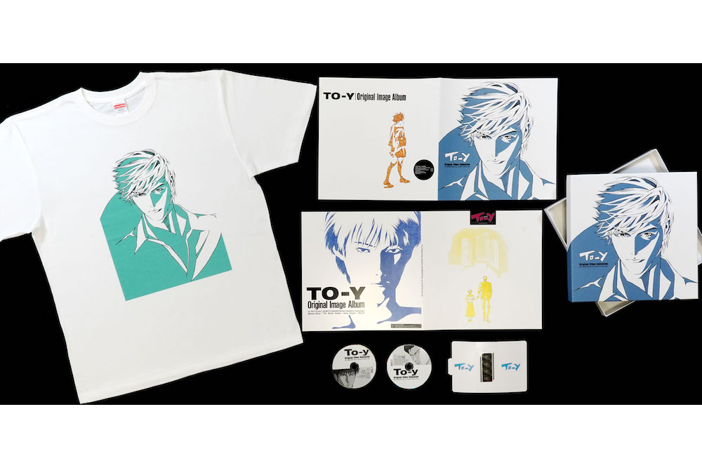 『To-y』Blu-ray