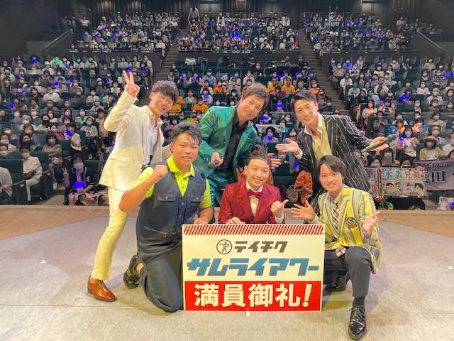 松原健之・三丘翔太・真田ナオキ・伊達悠太・木川尚紀・青山 新でテイチクサムライアワー開催、歌の力で元気と笑顔を