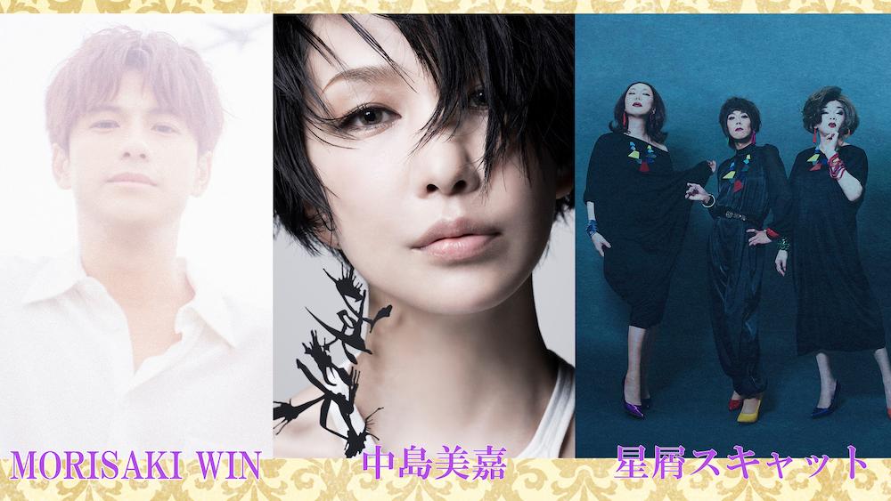 NHK「The Covers」