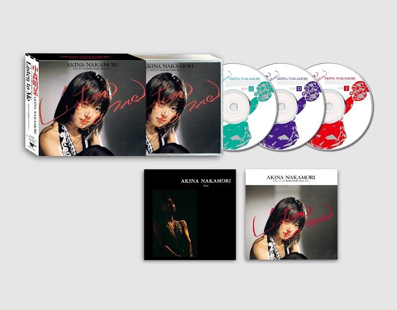 中森明菜 / 『Listen to Me -1991.7.27-28 幕張メッセ Live<2021年30周年リマスター>』