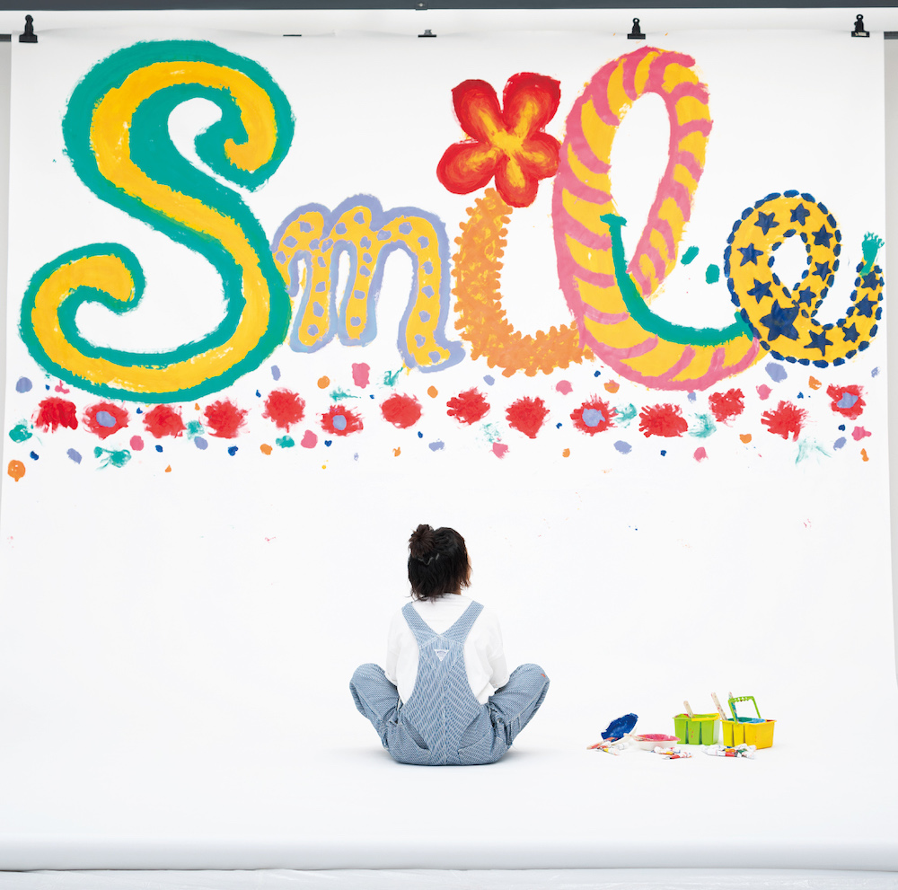 西田あい / 『Smile-幸せのタネ-』