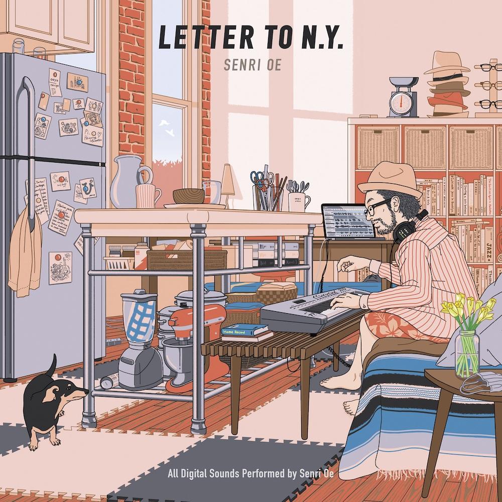 大江千里 / 『Letter to N.Y.』