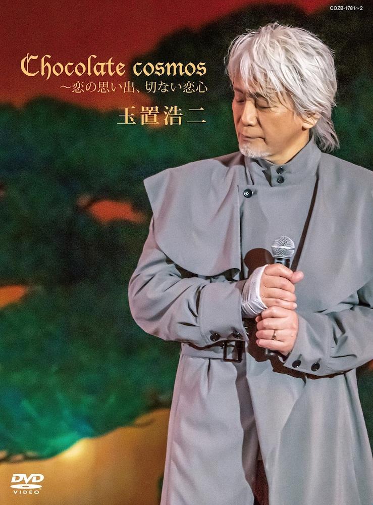 玉置浩二 / 『Chocolate cosmos~恋の思い出、切ない恋心~』