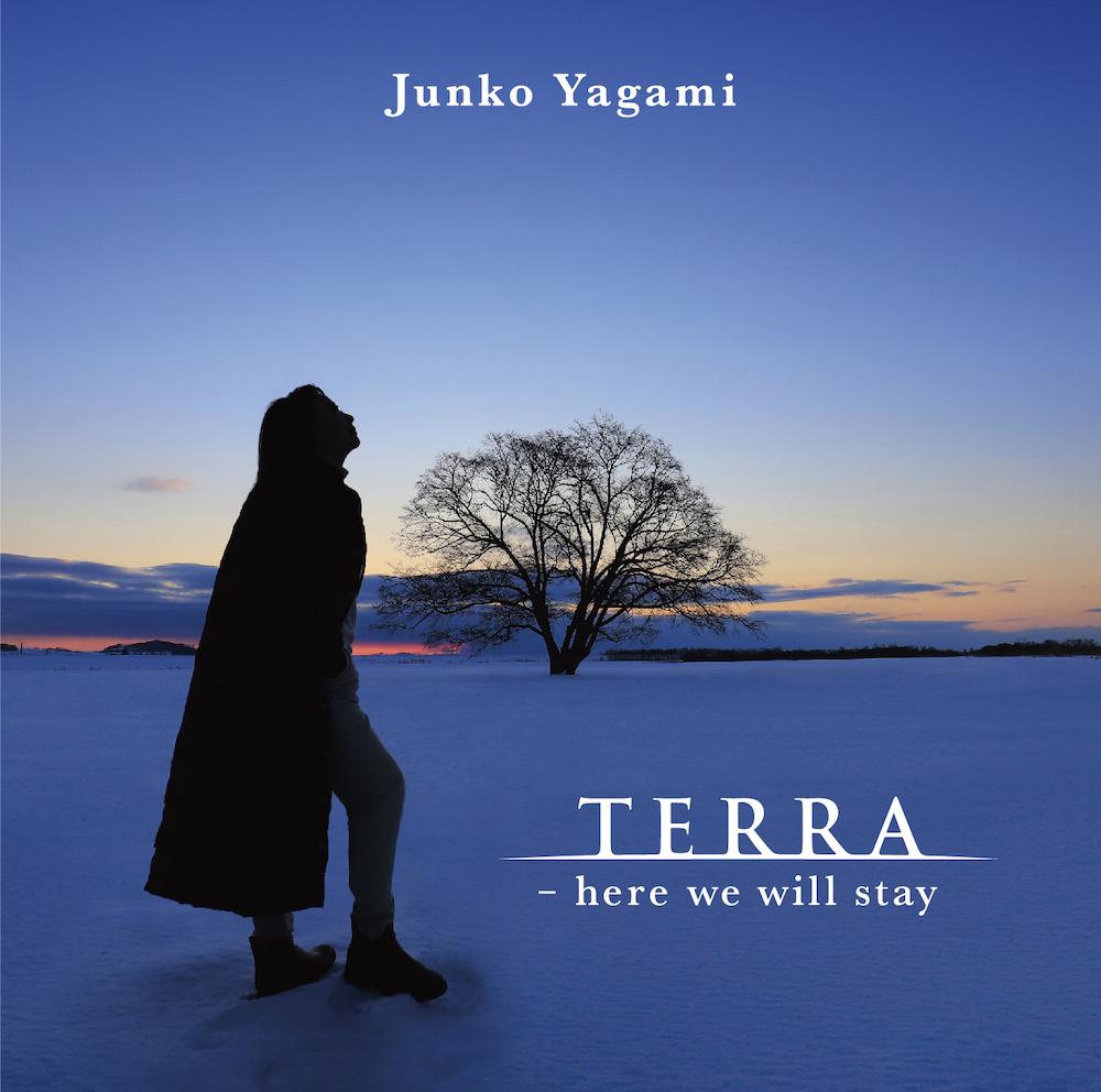 八神純子 / 『TERRA - here we will stay』