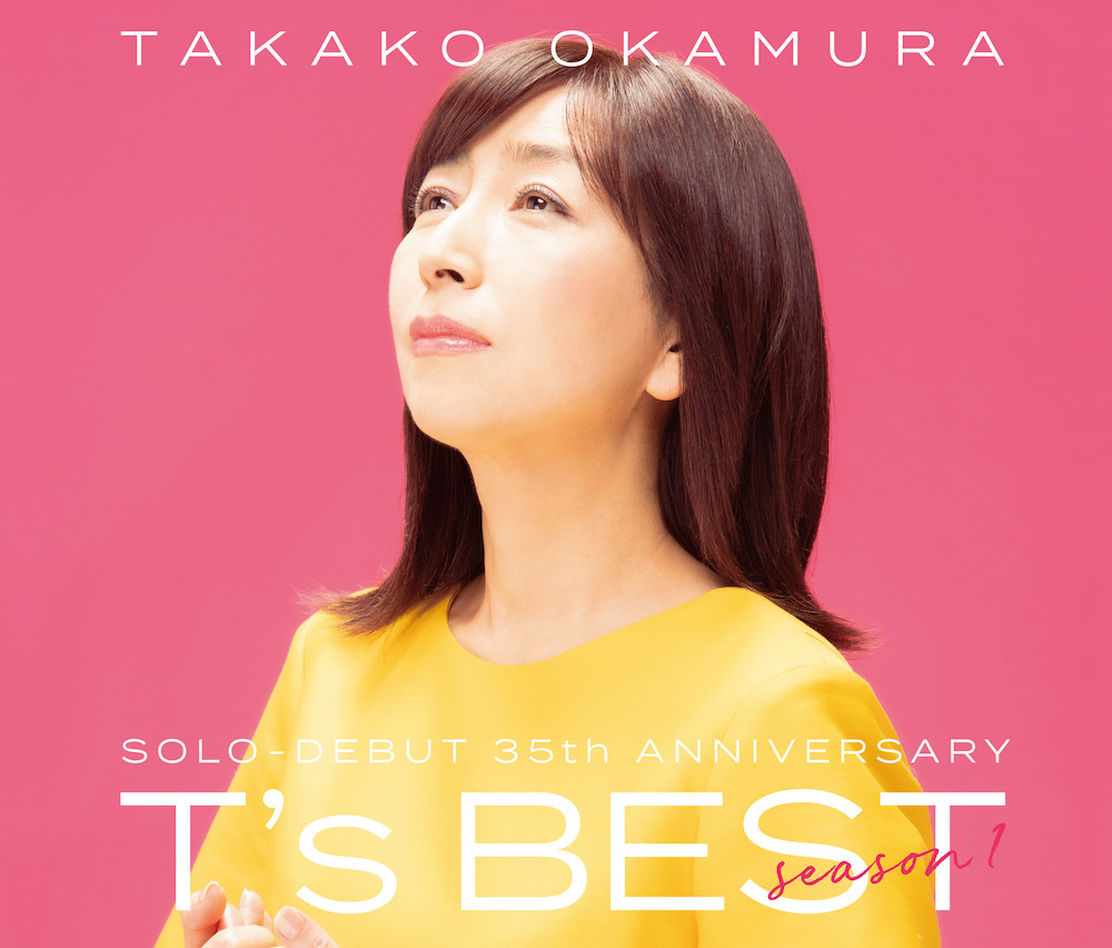 岡村孝子 / 『T's BEST season 1』
