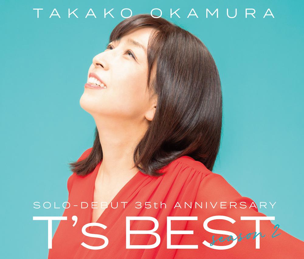 岡村孝子 / 『T's BEST season 2』