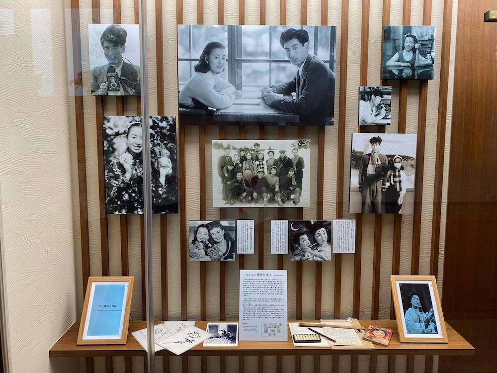 「中村隆俊記念館『美空ひばり常設展示』」