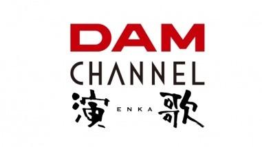 「DAM CHANNEL演歌」
