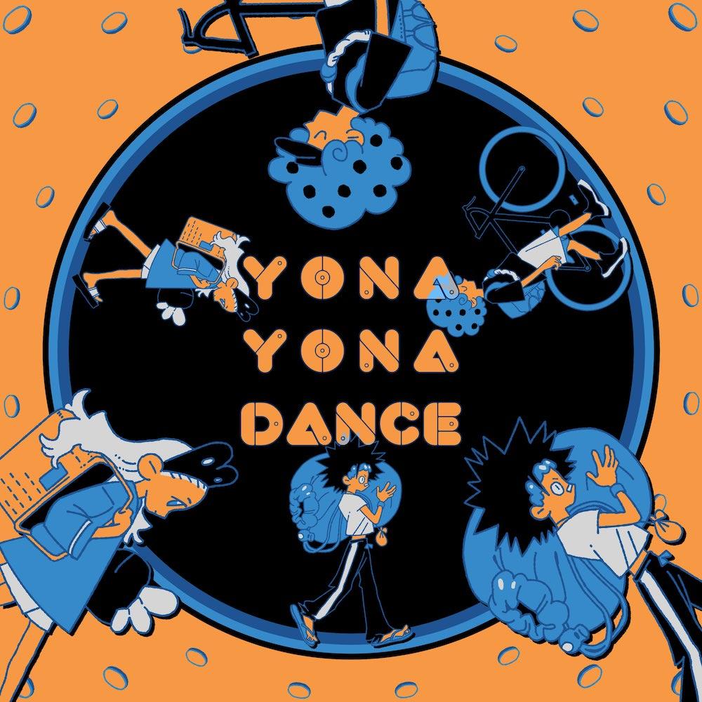 和田アキ子 / 『YONA YONA DANCE』