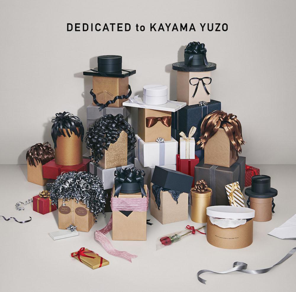 加山雄三 / 『DEDICATED to KAYAMA YUZO』