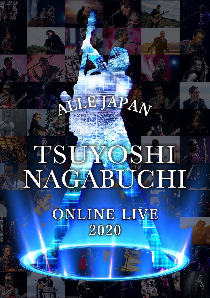 長渕剛 / 『ALLE JAPAN TSUYOSHI NAGABUCHI ONLINE LIVE 2020』