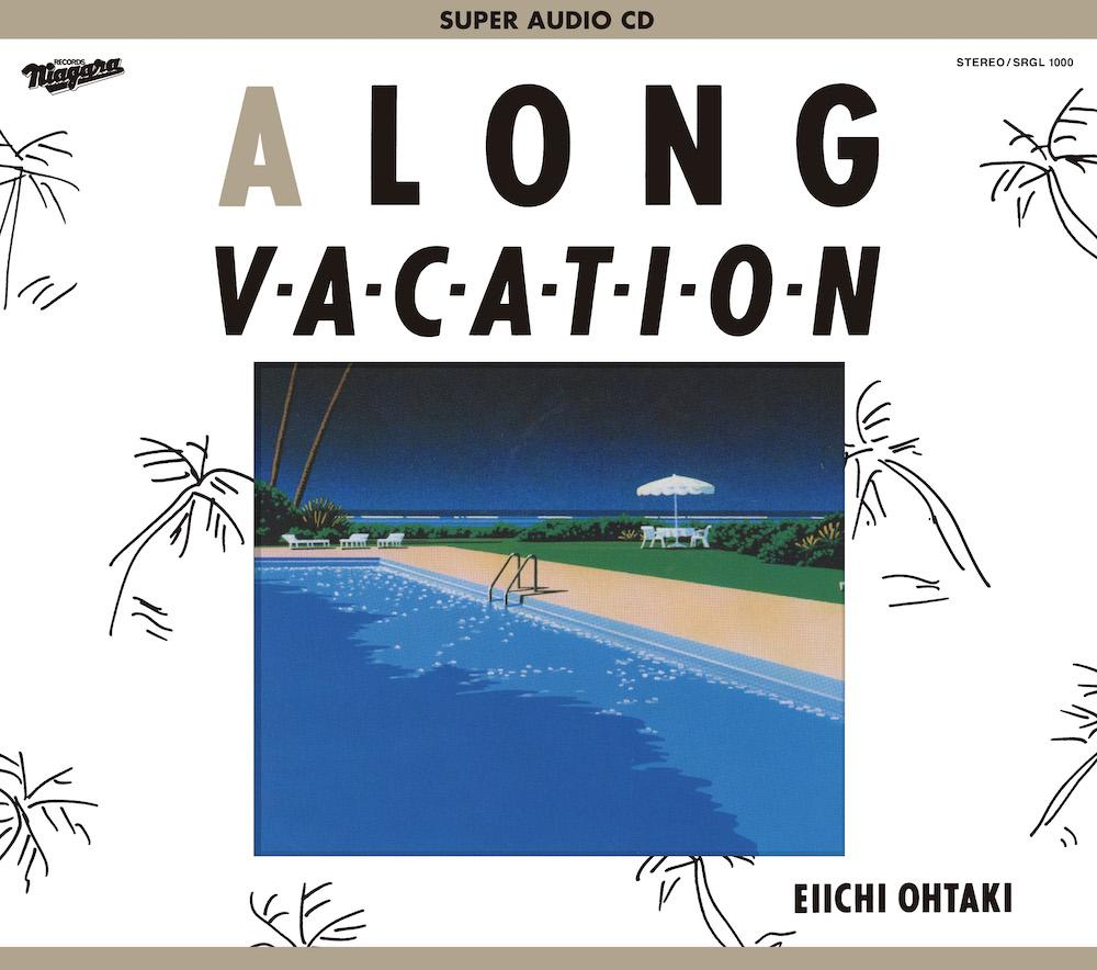 大滝詠一 / 『A LONG VACATION』Super Audio CD
