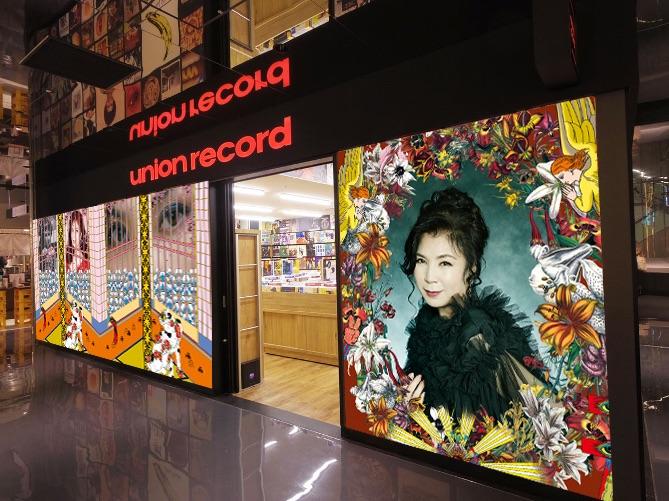 八代亜紀、50周年記念で渋谷PARCOに「八代レコード」やデコトラ・亜紀観音