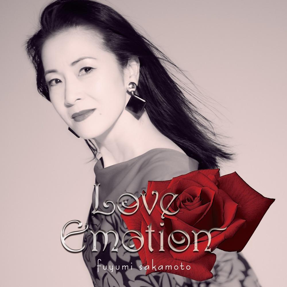 坂本冬美 / Love Emotion