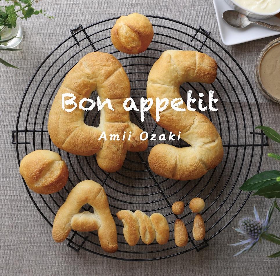 尾崎亜美 / Bon appetit