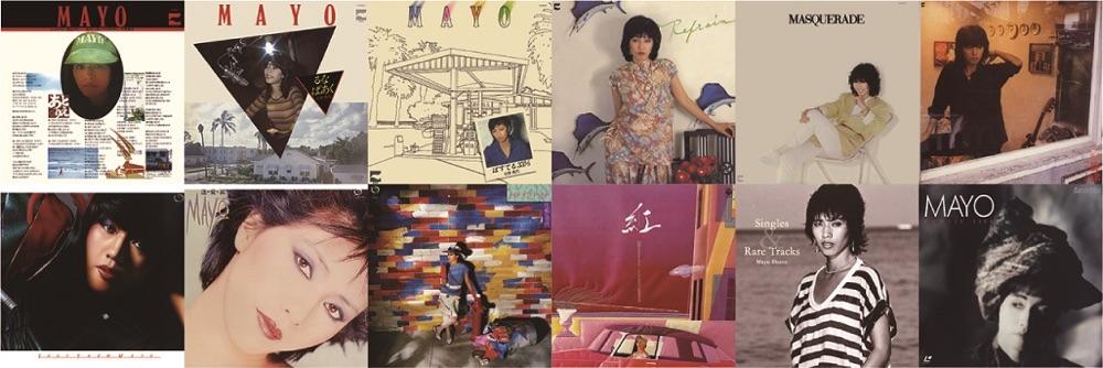 「飛んでイスタンブール」「モンテカルロで乾杯」の庄野真代がデビュー45周年を記念した12枚組ボックス発売