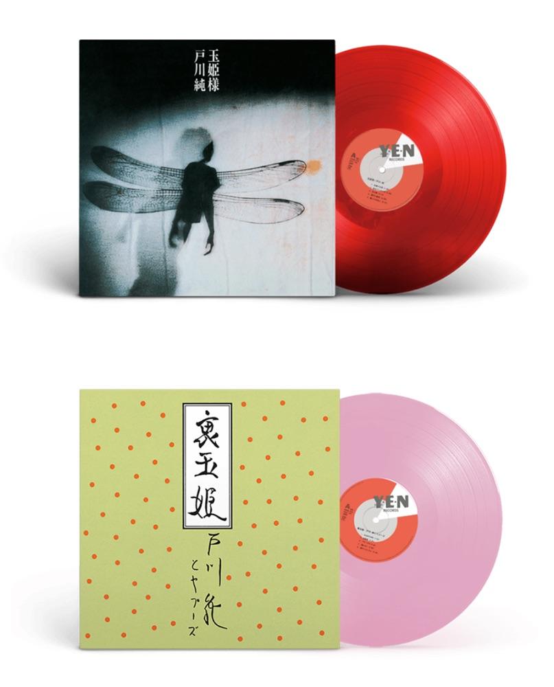 戸川純、80年代の名盤『玉姫様』『裏玉姫』アナログ再発売&商品開封動画も公開