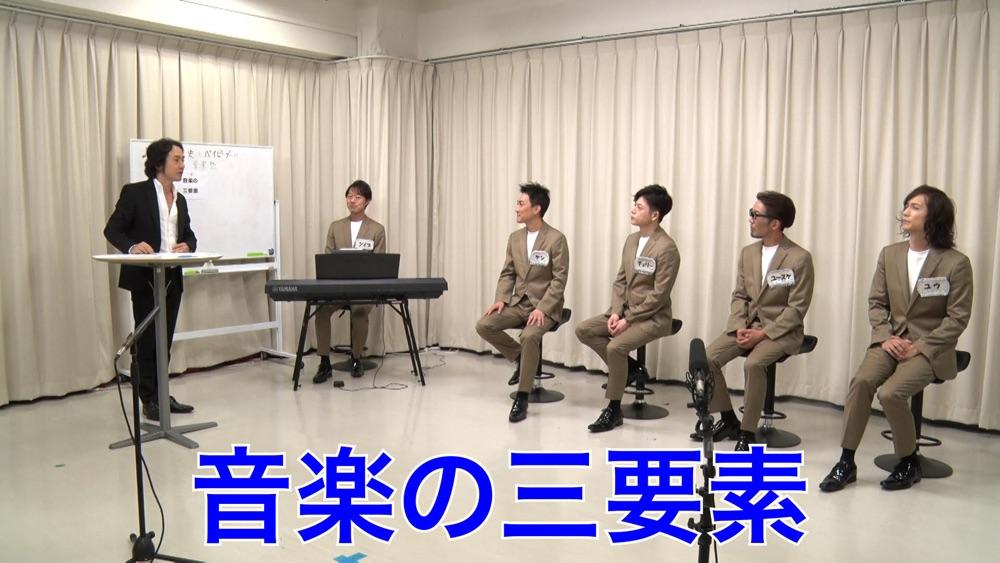 秋川雅史 ベイビー・ブー よくわかる音楽塾